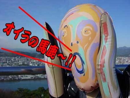 20060913235247.jpg