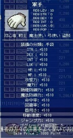 20070324182130.jpg