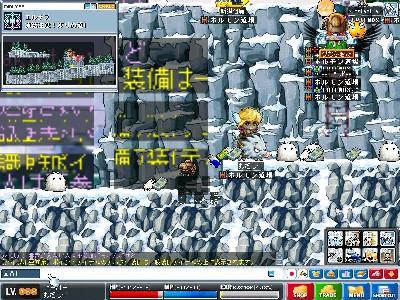 Maple1496.jpg
