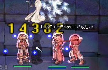 廃ぷり生体2