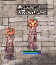 かぼちゃ帽子