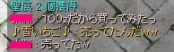 手首11/18