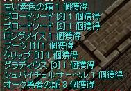 11,27BOSS品