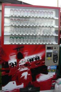 F1_Tabako.jpg