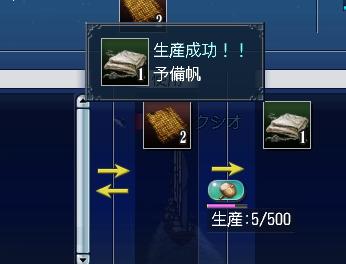 sio463.jpg
