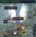 1008_0522.jpg