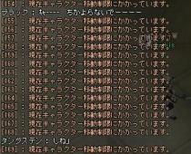 20061226230713.jpg