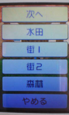 bokumono18