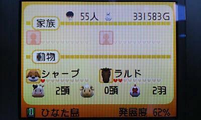bokumono24