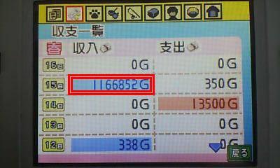 bokumono45