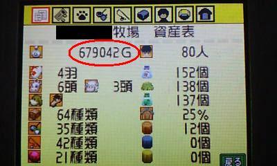 bokumono50