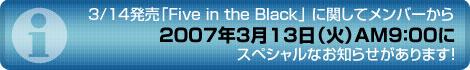 banner_070312.jpg
