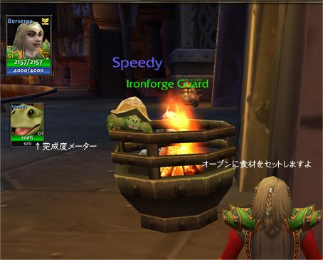 …亀を呼び出しセットする、火はIFでよくあるタイプの物を用意…