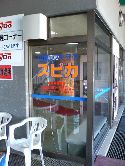 fujipara03.jpg