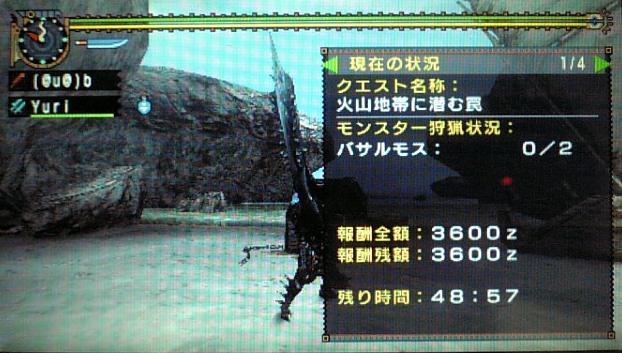 20070520092500.jpg