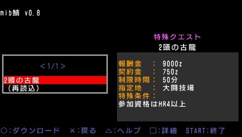 20070715144419.jpg