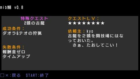 20070715144456.jpg