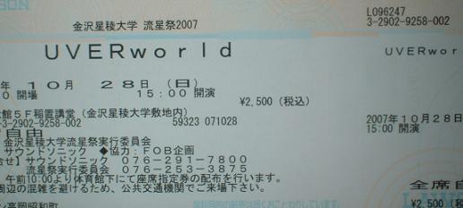 20070902180320.jpg