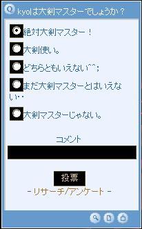 touhyougaZou2.jpg