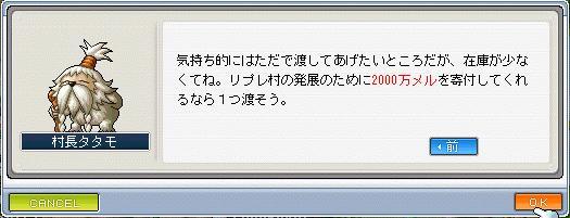 20070712225816.jpg