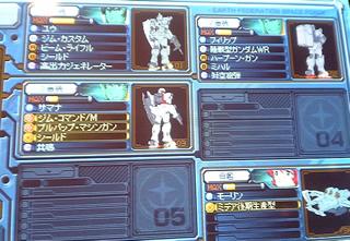0083両雄激突 陸戦型ガンダム+ハープーンガンその2