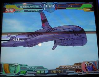 0083両雄激突 陸戦型ガンダム+ハープーンガン ダメージ効果