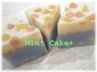 Mint cake+