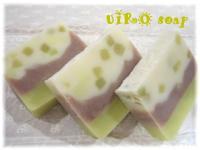 UIRO soap