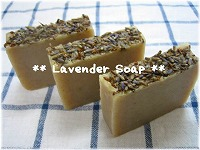 131-Lavender Soap
