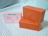 25-Pink soap