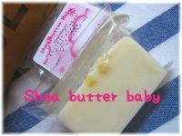 139_1-Shea butter baby