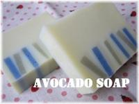145-Avocado Soap