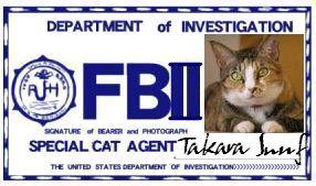 CAT連邦捜査官 NO.002 「Takara Snuf」