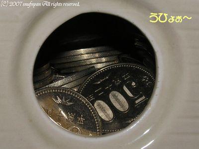 500円玉がいっぱいにゃぁ~ん