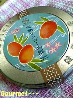 完熟マンゴー烏龍茶