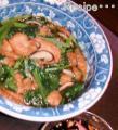 小松菜とあぶら麩のさっと煮