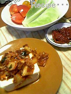 キムチ豆腐1