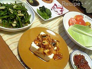 キムチ豆腐2