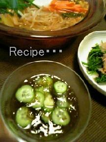 牡蠣のキムチ鍋2