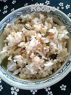 梅と昆布の玄米ご飯