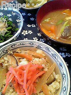 ごぼうと油揚げの混ぜご飯2