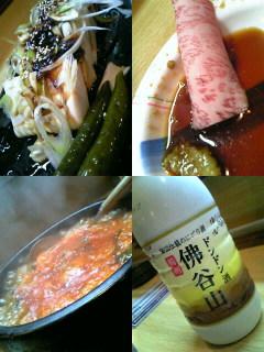 韓国料理1126
