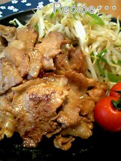 豚の生姜焼き2
