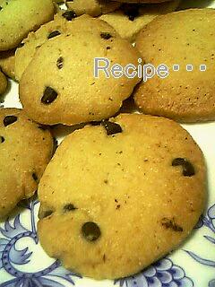 スパイシークッキー1