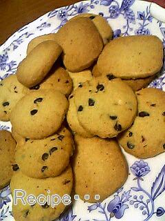 スパイシークッキー2
