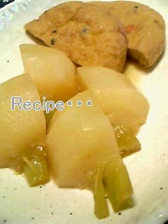かぶかぶ・・・煮物も美味しい~☆