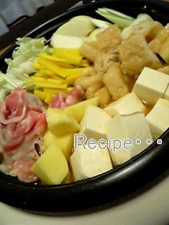 野菜たっぷりカレー鍋☆