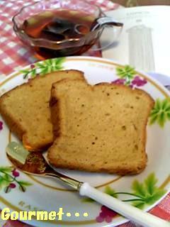 Lupicia 紅茶