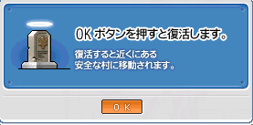 20061213230936.png