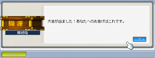 20070105125324.png